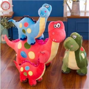 20CM Cute Dinosaur Plush Toy